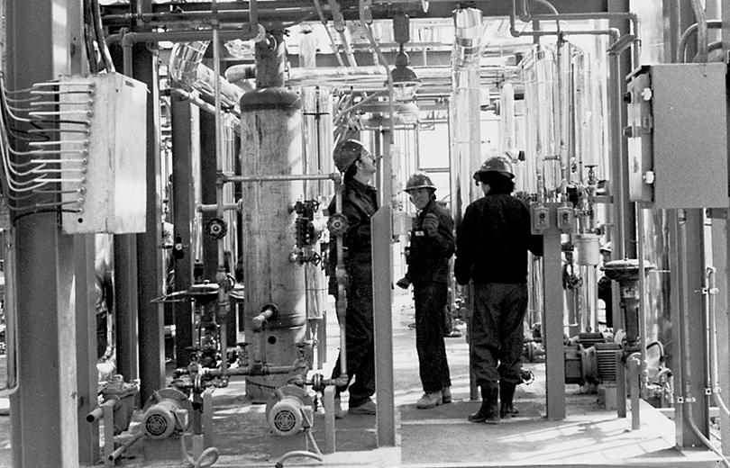 Iksan h2o2 factory